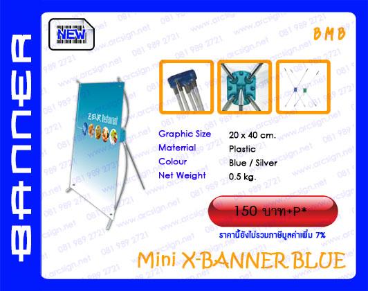 แบนเนอร์ ธงญี่ปุ่น เอ็กซ์เฟรม banner Flag x-frame  รุ่น bmb